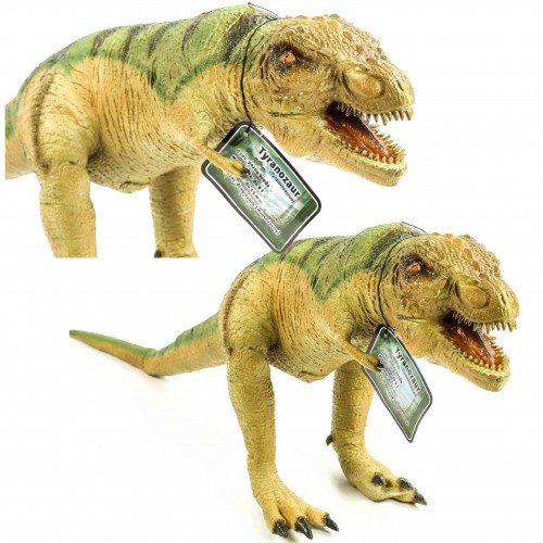 Dinozaur tyranozaur figurka gumowa 75 cm malowana XL sfera