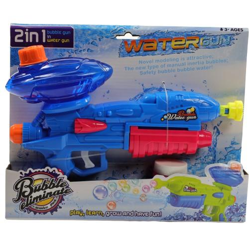 Pistolet na wode i bańki mydlane 2w1broń wodna i mydlane bańki